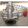 KCB  KCB全不锈钢齿轮泵厂家直销