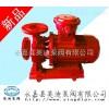 英迪XBD5/50-150W卧式单级消防泵