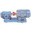 KCB  润滑齿轮泵/燃烧器油泵