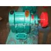 2CY-3/2.5  厂家供应2CY系列齿轮油泵