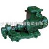 zyb  点火油泵/齿轮泵KCB300