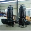 矿用耐磨采砂泵、沙石尾矿泵、吸砂泵