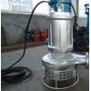 CSQ型耐磨潜水抽沙泵厂家报价