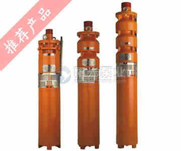 潛水泵常見故障與分析