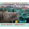 WQB不锈钢排污泵 多级自吸离心泵价格 山东污水泵水泵厂图片