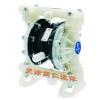 美国固瑞克气动隔膜泵图片