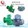 40FPZ-18卧式自吸耐腐泵聚丙烯塑料化工泵酸碱泵脱硫泵
