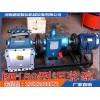 bw150三缸卧式泥浆泵价格 厂家现货图片