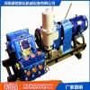 武汉 bw-160矿用注浆泵配件价格 厂家直销图片