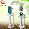 河北新祁东立式防腐液下泵25TL-16不锈钢塑料泵化工泵
