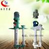 河北新祁东25TL-25立式耐酸碱耐腐耐磨液下泵FY/FYS