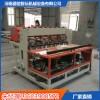 辽宁 钢筋网片排焊机厂家 螺纹钢筋排焊机