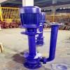 供应文都65YW42-9-2.2防爆液下式排污泵