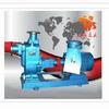 自吸泵厂家供应价格 自吸离心泵(自吸清水泵)