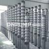 100m³/h大口径高扬程井用潜水泵 天津生产