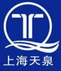 上海天泉泵业集团新疆分公司
