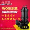 潜污泵小型 移动式排水污水泵 集水坑潜水潜污泵
