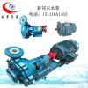 125UHB-ZK-140-28脱硫脱尘煤浆泵耐腐耐磨砂浆泵