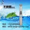 10寸HTC50-7功率75kw深井潜水泵