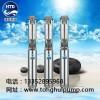 12寸HTD60-6功率55kw深井潜水泵