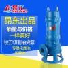 切割泵220v家用化粪池铰刀切割式潜污水泵 无堵塞潜水污水泵图片