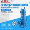 铰刀切割泵 家用化粪池排污泵 可定制不锈钢叶轮切割泵图片