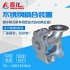 厂家供应污水泵自动耦合装置 304全不锈钢耐腐蚀排污泵耦合器