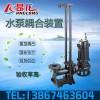 污水泵排污泵耦合装置350口径重型10公斤国标法兰水泵耦合器