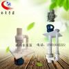 100FY-37A立式液下泵防腐离心泵高效节能污水杂质泵