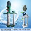 80YW50-10-3污水杂质喷淋泵不锈钢化工泵