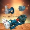 100FSB-50卧式氟塑料合金防腐泵化工污水脱硫泵