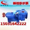 100NB60冷凝泵单吸卧式离心泵凝结水泵循环泵