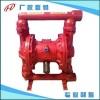 QBK新型内置式气动隔膜泵