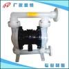 QBKPP气动隔膜泵,希伦流体隔膜泵,汕尾市隔膜泵