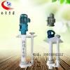 FY立式液下泵防腐离心泵不锈钢化工泵脱硫泵污水泵