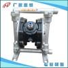 QBY-15QBY-15气动隔膜泵不锈钢隔膜泵