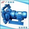 DBYDBY电动隔膜泵图片