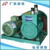 B2X-8A防爆旋片式真空泵,上海希伦真空泵,泉州市真空泵