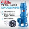 大功率切割污水泵 耐磨切割型排污泵价格 型号污水泵报价图片