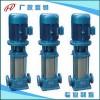 GDLGDL立式管道多级泵
