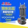 高扬程WQ污水泵杂质潜污泵 工地排污泥泵地下室车库排污泵