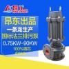 昂龙WQ污水泵 家用地下室排污泵 无堵塞潜污泵 工程矿地潜水