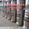 徐州喷泉泵厂家|不锈钢铸造喷泉潜水泵|耐腐蚀耐酸碱
