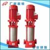 XBD-I立式消防多级泵