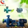LXL纸浆泵卧式不堵塞两相纸浆泵仿佛是污水泵管道离心泵
