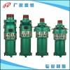 QY型油浸式潜水电泵,上海希伦潜水电泵,遵义市潜水电泵
