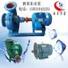 新祁东水泵150HW-5混流泵流程泵衬氟泵增压泵管道泵冷却泵图片