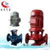新祁东水泵ISG15-80管道泵防腐泵喷淋泵循环泵污水泵图片