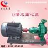 IR50-32-250热水泵高温泵清水泵污水泵给水泵消防泵