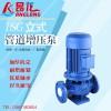 管道增压泵厂家 立式单级管道离心泵 城市生活水供应系统循环泵图片
